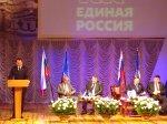 Доклад Игоря Николаева о роли социального партнерства на отчетно-выборной конференции в Ставрополе