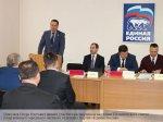 14 апреля состоялось расширенное заседание Политического совета Георгиевского городского местного отделения Партии «Единая Россия»