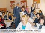 Последний звонок в школе №5 поселка Иноземцево.