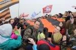 7 мая 2016 года на вершине горы Бештау,  высшей точки Ставропольского края   развернута гигантская георгиевская лента