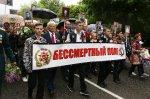 Игорь Олегович  Николаев    9 мая принял  участие  в митинге   в городе - курорте Железноводска