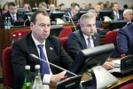 Бюджетные корректировки и расширение границ Ставрополя