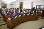 Бюджет, курортный сбор и другие актуальные законы