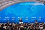 В Москве завершил свою работу XVII съезд политической партии «Единая Россия»