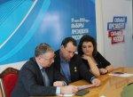 В Ставрополе официально открыт избирательный штаб В.Путина