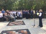 В Железноводске 15 сентября отпраздновали День города .