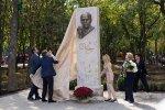Железноводск отметил 208-й день рождения