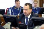 Заседание Думы Ставропольского  края  31 января 2019 года