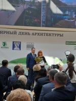 4 октября 2019 года лучшие архитекторы и строители Ставрополья собрались  в городе-курорте  Железноводска