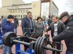 Торжественное открытие уличной спортивной площадки ГТО