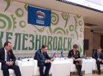 В  Железноводске избрали нового секретаря местного отделения партии «Единая Россия»