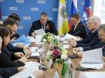 Заседание Президиума Регионального политсовета Партии «ЕДИНАЯ РОССИЯ»