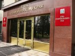 Борьба с коронавирусом, поддержка ветеранов и социальные задачи, поставленные Президентом – повестка дня законодателей Ставрополья