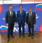 Партийцы «Единой России» подвели итоги работы за ушедший год на XXXV краевой Конференции