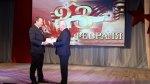 Игорь Николаев поздравил земляков с наступающим 23 Февраля