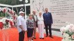 Игорь Николаев поздравил семейные пары с 60-летием совместной жизни